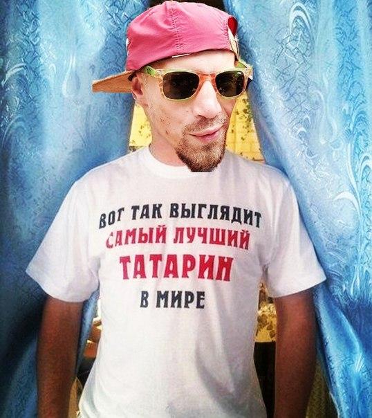 Фото с надписью татары, сделать открытку мальчику