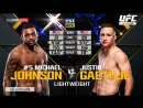 The Ultimate Fighter 25 Майкл Джонсон vs Джастин Гэтжи обзор боя