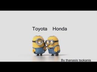 тойота и хонда