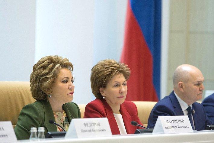 Марзият Кубаева и Вера Лосева встретились с Валентиной Матвиенко