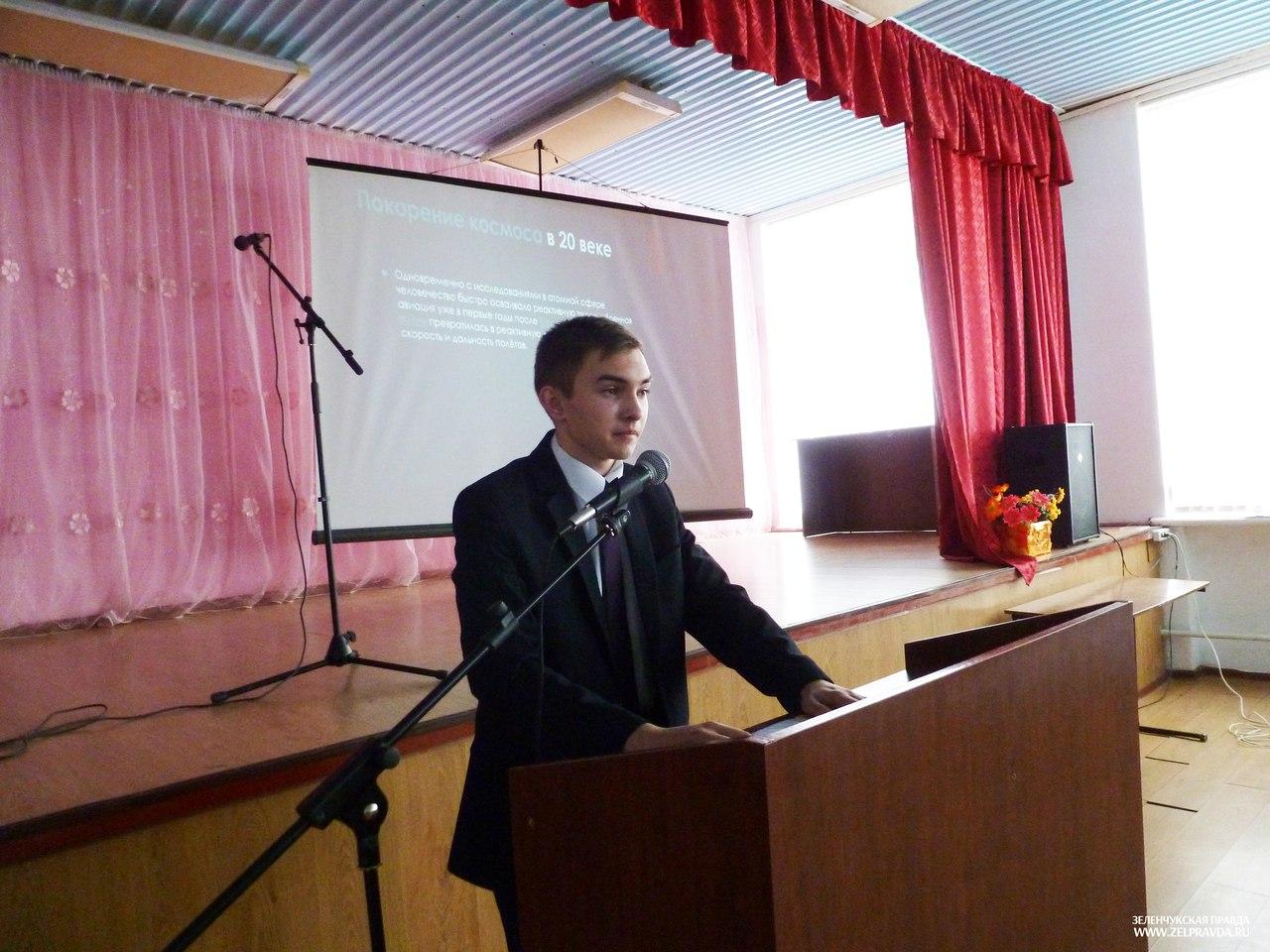 В станице Зеленчукской прошла научно-практическая конференция «Шаг в будущее»