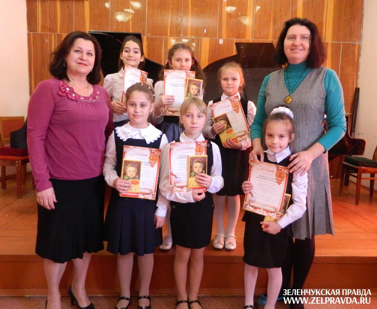 Учащиеся ДШИ станицы Зеленчукской призеры конкурса