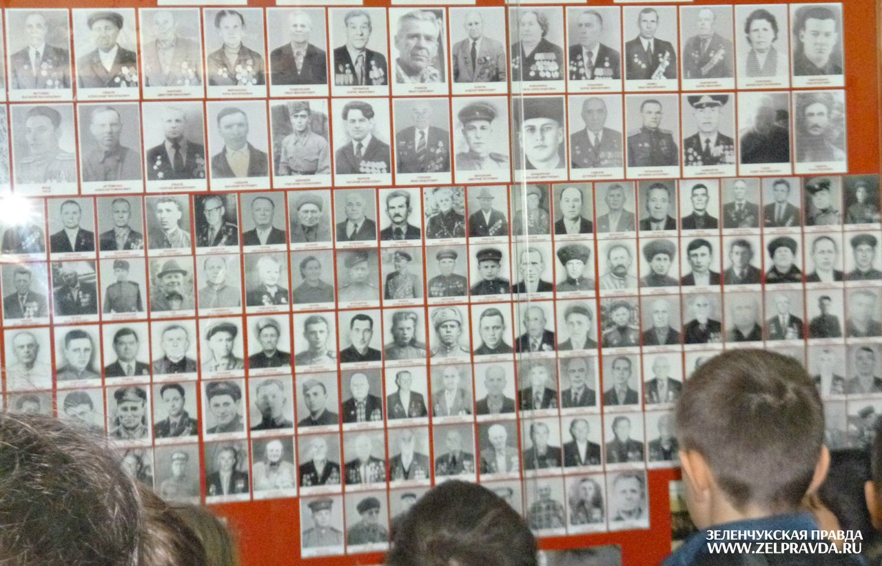Школьники станицы Зеленчукской узнали о событиях Великой Отечественной войны