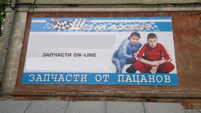 Житель Зеленчукской лишился денег при покупке запчастей на автомобиль через интернет