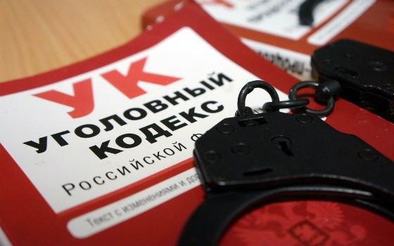 Жители Малокарачаевского района получили незаконные выплаты, предоставив фиктивные документы