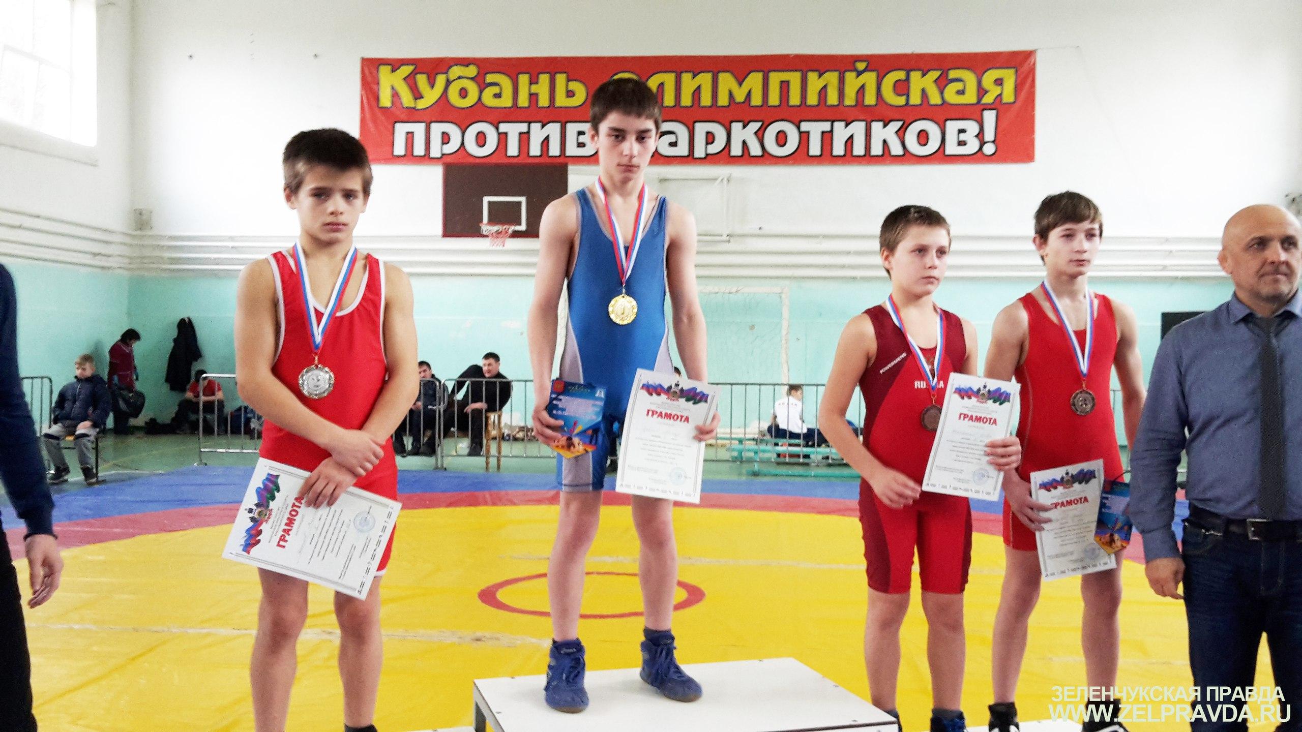 Вольник из Сторожевой стал золотым призером краевых соревнований в Горячем Ключе