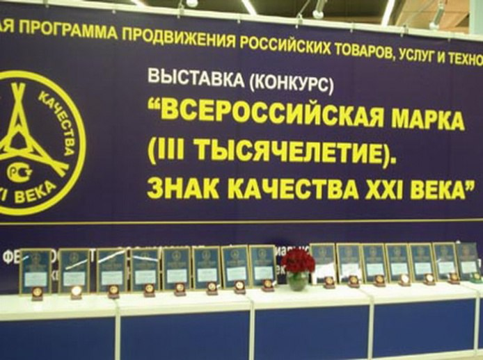 Айран, мацони и ряженка из Карачаево-Черкесии удостоены «Золотого знака качества XXI века»