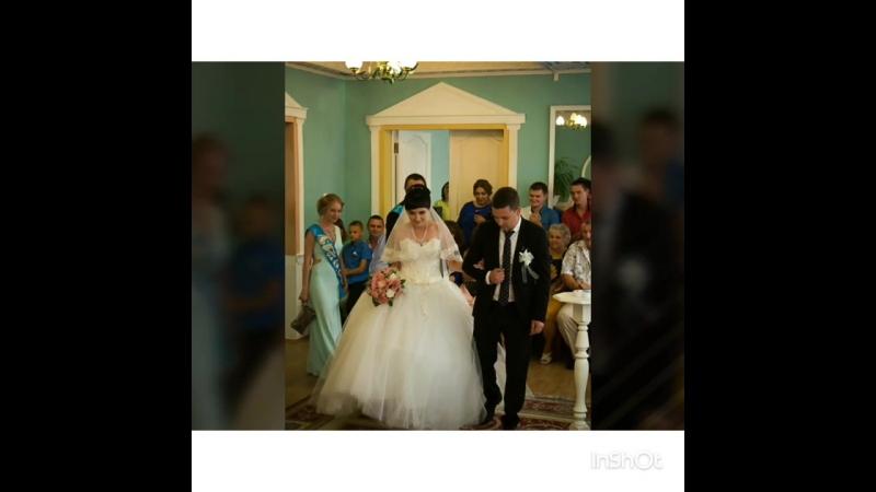Свадьба ⚭. Иваньковы ♥