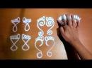 6 Types of Lakshmi Paule || Rangoli's Holy Signs, Part-6 || Basic Rangoli by ArTBooK..