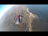 sky B.A.S.E. wingsuit fly.осиновецкий маяк