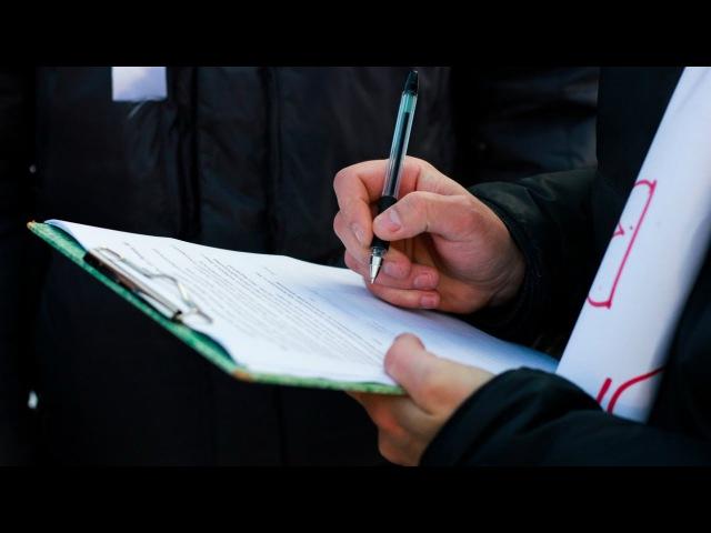 Народ прачынаецца Беларусы аддаюць подпісы супраць дэкрэту аб дармаедах