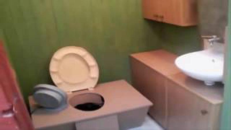 Дачный туалет без запаха и откачки дедовский методом Дачный мастер на все руки