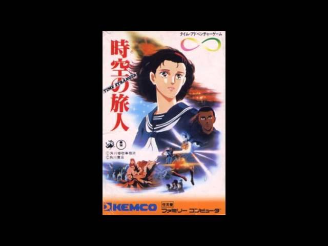 (FC/NES)時空の旅人/Toki no Tabibito Time Stranger-Soundtrack
