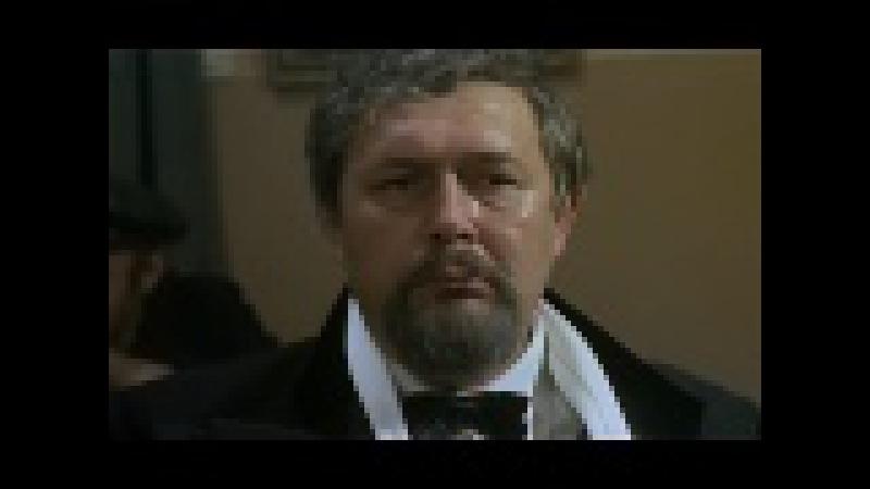 Знахарь / Znachor / The Quack (1981) фильм