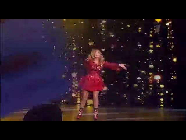 Мария Распутина Роза чайная