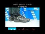 Adidas Terrex Trailmaker GTX bb0721 | adimix.by