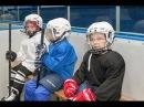 Детский хоккей. Новосибирск. Новый набор