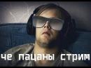 Игра Престолов Telltale Games, 1 эпизод.
