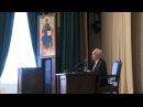 Таинство Крещения (МПДА, 2015.03.27) — Осипов А.И.