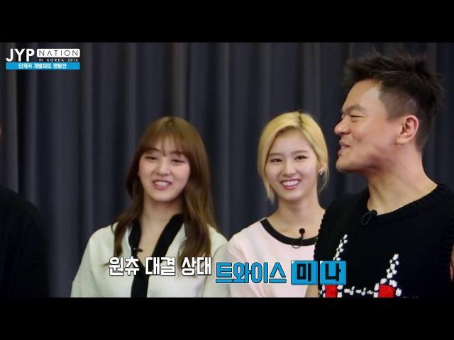 [V.LIVE]JYP 단체곡 개별파트 쟁탈전 - Jihyo Sana TWICE 트와이스