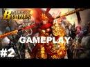 Dynasty Blades 2 Прохождение Gameplay iOS/Android Классная ММОRPG для мобильных устройств