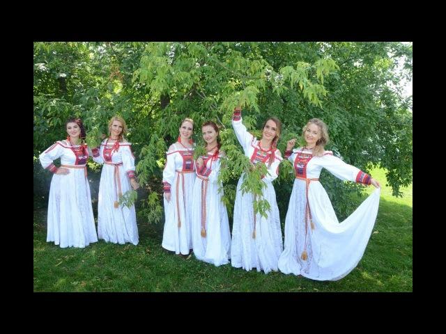 Калина калина Ансамбль Русален Russian folk songs