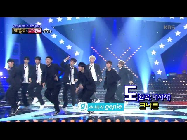 170630 KNK (크나큰) Special Stage- Taesaja - Way (태사자 - 도)