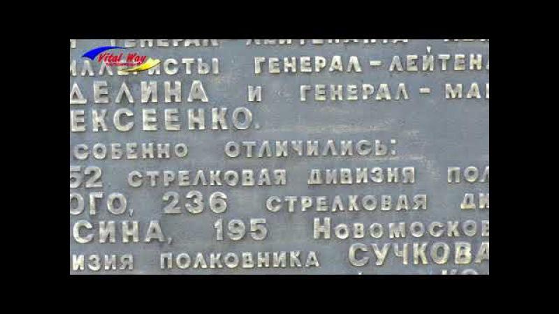 Приказ Верховного Главнокомандующего от 25 октября 1943 года