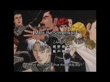 Legend of the Galactic Heroes Opening 4