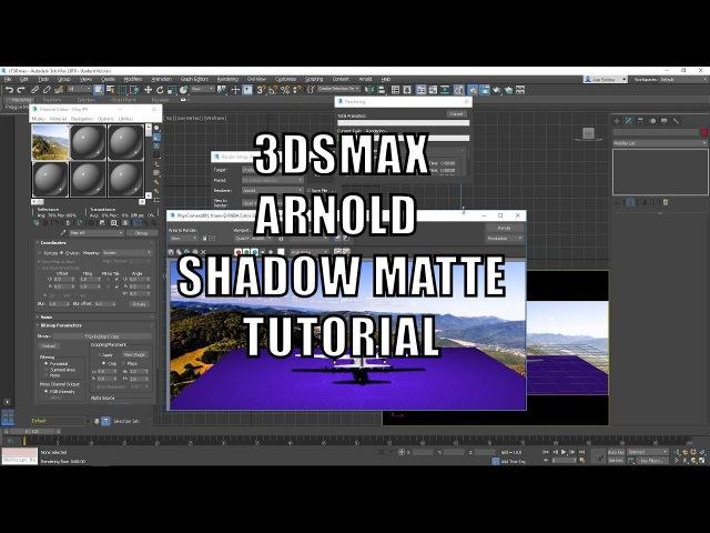 3dsmax 2018 Arnold Shadow
