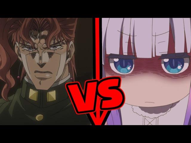 Kakyoin VS Kanna Kamui (w The World)