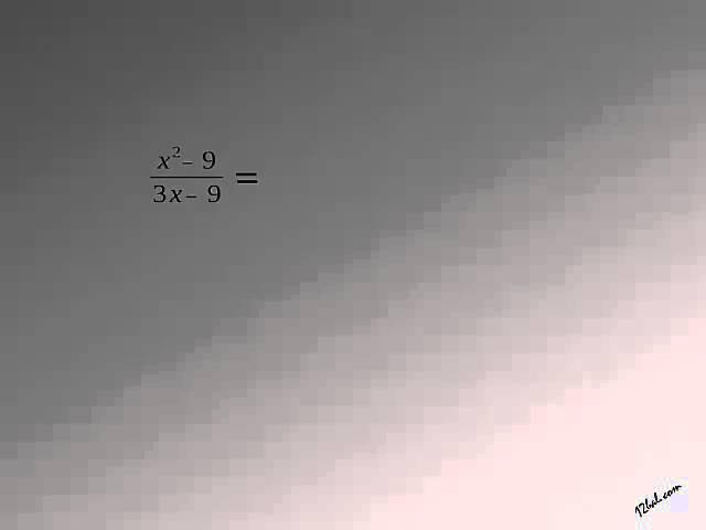 Сокращение алгебраических дробей