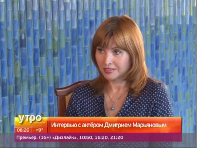 Интервью с актером Дмитрием Марьяновым Утро с Губернией 27 09 2016 GuberniaTV