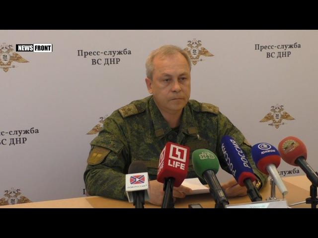 Укрокаратели за сутки выпустили 150 снарядов и мин по прифронтовым зонам ДНР