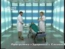 Елена Малышева о кровати Нуга Бест