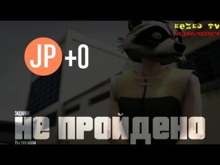 [PC] GTA5 Online - Прикольчики!!! от З@ДоЛб@Ли:з