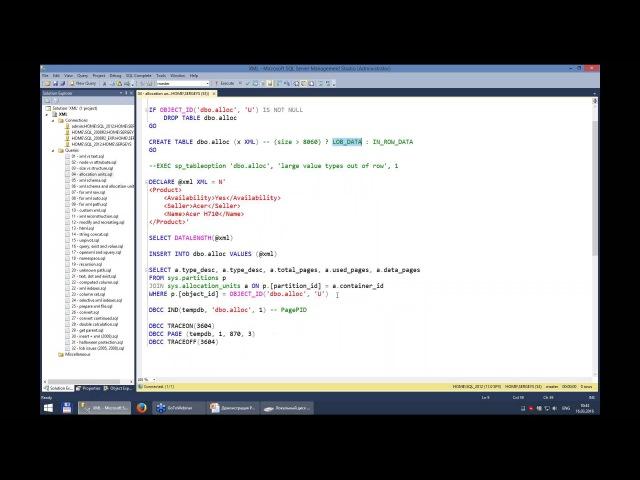 XML, XQuery и трюки с производительностью