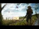 WYCC220 ТРЕЙЛЕР ( BATTLEFIELD 1 )