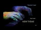 Egor Grushin - New Theme (2013)