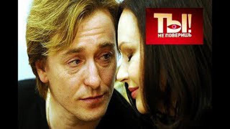 Страдания жены Безрукова! Семейные тайны актера. Ты не поверишь!