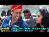 Sajan Ko Sajaniya - Mohammad Aziz @ Teri Payal Mere Geet - Govinda, Meenakshi Sheshadri