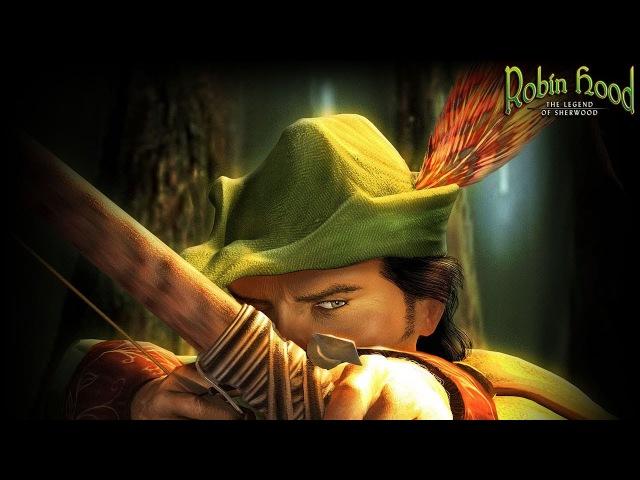 Робин Гуд. Легенда Шервуда - Robin Hood: The Legend of Sherwood - прохождение - миссия 1