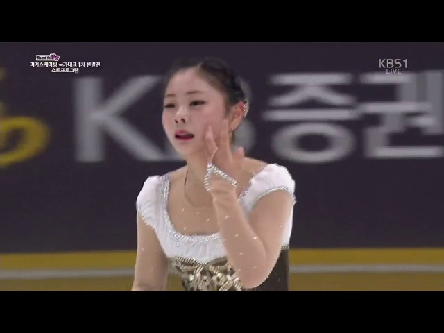 Hanul Kim. Nebelhorn selection, SP 3
