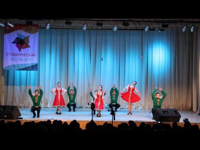 Народный-стилизованный под дабстеп ФЭФ (Студенческая весна 2017)