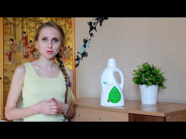 Огляд рідини для прання Royal Powder Membrane