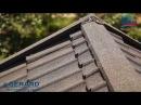 Наши работы Монтаж композитной черепицы GERARD на деревянный дом