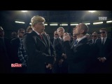 Группа USB - Дональд Трамп vs Димка Грачёв из сериала Камеди Клаб смотреть бесплатн...