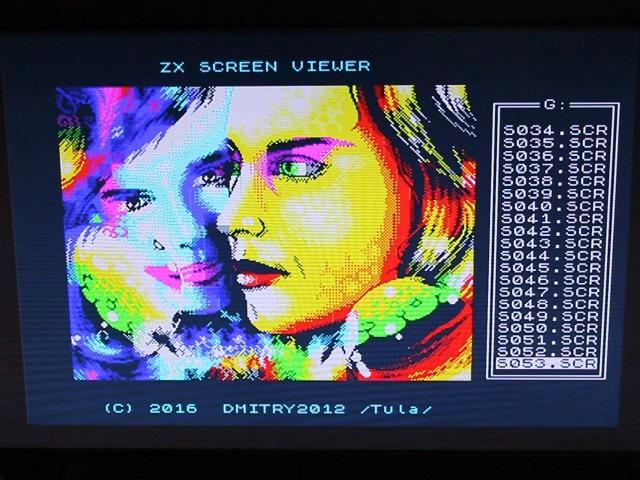 Zx screen viewer версия для DSDOS на ОРИОН-ПРО