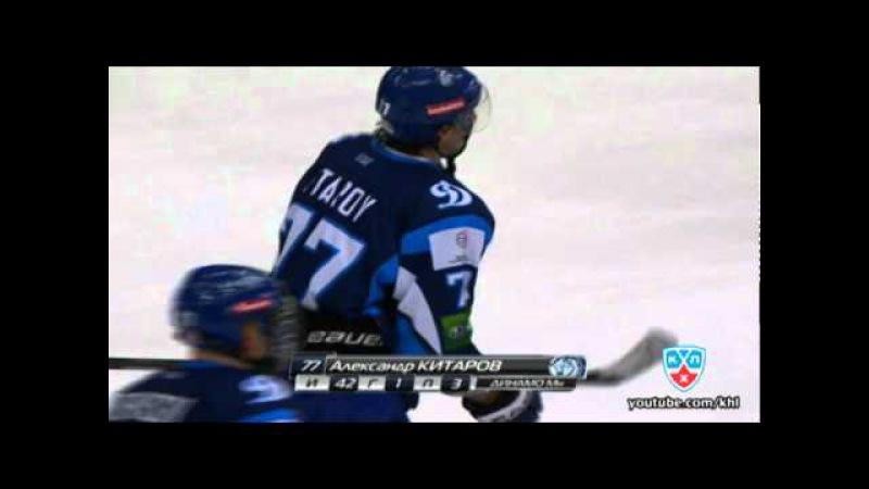 Первый гол Китарова в КХЛ Kitarovs first KHL goal