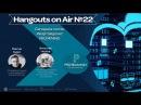 Вечерний Крипто Hangouts 22 от 08.11.2017 В гостях Ивар Гайделис PRO MINING
